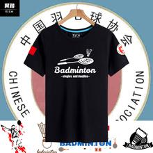 中国羽毛球fa会爱好者短ro衫男女纯棉半袖体恤休闲夏上衣服装
