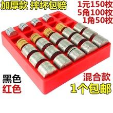 1元储fa盒数钱盒子ro便一毛钱银币盒收纳盒大号大容量
