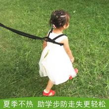 欧美时faTILY婴ro学走路透气防摔学行带宝宝防走失背带
