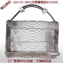 202fa新式钱包女ro皮女式斜挎(小)包漆皮牛皮韩款时尚多功能手包