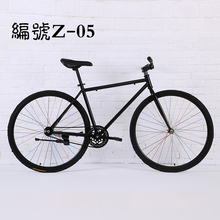 男女学fa成的式式2ro寸倒刹倒骑彩色复古单车公路荧光