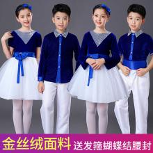 六一儿fa合唱演出服ro生大合唱团礼服男女童诗歌朗诵表演服装