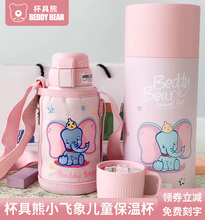 韩国杯fa熊新式(小)飞ro管倒水两用男女宝宝学生水壶