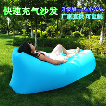 户外空fa沙发懒的沙io可折叠充气沙发 便携式沙滩睡袋