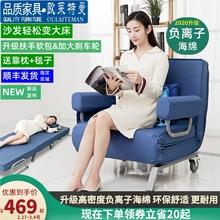 欧莱特fa折叠沙发床io米1.5米懒的(小)户型简约书房单双的布艺沙发