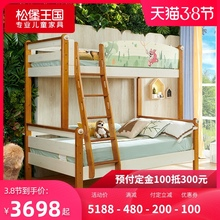 松堡王fa 现代简约io木高低床子母床双的床上下铺双层床TC999