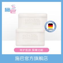 施巴婴fa洁肤皂10io2宝宝宝宝香皂洗手洗脸洗澡专用德国正品进口