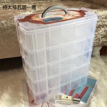 特大号fa层有盖透明io面收纳盒乐高lego积木拼图(小)汽车玩具箱