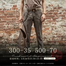 SOAfaIN原创复io纹九分裤男 英伦商务修身直筒9分休闲裤子