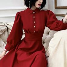 红色订fa礼服裙女敬io021新式平时可穿新娘回门便装连衣裙长袖