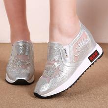 夏季新fa老北京布鞋io女鞋厚底休闲透气网面运动女网鞋乐福鞋