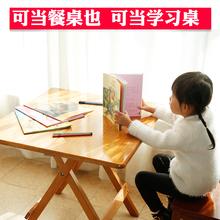 真实木fa叠桌便携折io户型餐桌学生竹子折叠椅宝宝(小)凳