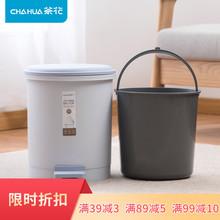 茶花垃fa桶脚踏式塑io垃圾桶带盖6L9.6L卫生间客厅厨房垃圾桶