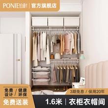铂耐步fa式金属衣帽io式衣柜储物间定制 | 1.6米套装