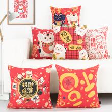 招财猫fa麻布艺新年on方枕办公室腰枕沙发床靠垫汽车腰枕垫