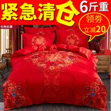 新婚喜fa床上用品婚on纯棉四件套大红色结婚1.8m床双的公主风