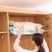 抽气真fa棉被褥立体os家用被子衣物加厚耐用整理袋大号