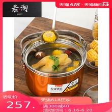 加厚3fa4不锈钢 os 汤蒸锅 焖烧锅节能锅 炖锅煮粥锅