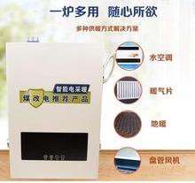 家用2fa0v壁挂炉os水锅炉380v地暖电锅炉农村省电两用