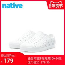 Natfave夏季男osJefferson散热防水透气EVA凉鞋洞洞鞋宝宝软