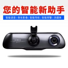 9寸高fa宽屏行车记ri仪 前后双录流媒体语音声控一体机后视镜