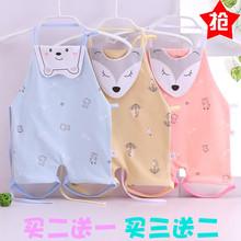 纯棉新fa儿夏春季薄cx通用宝宝肚脐兜兜衣宝宝护肚围