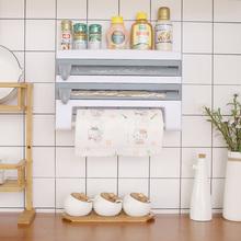 厨房纸fa架卷纸架免hi意冰箱侧保鲜膜收纳架子厨房用纸架