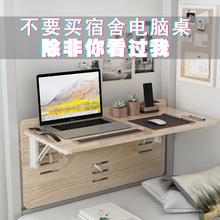 宿舍神fa书桌上铺笔hi脑大学生寝室懒的床上折叠桌床头上下铺