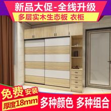 定制儿fa多层实木板hi衣柜推拉门简约衣柜香港全屋定制家具