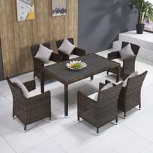 户外休fa藤编餐桌椅hi院阳台露天塑胶木桌椅五件套藤桌椅组合