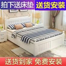 欧式实fa高箱储物床hi米双的地中海1.5单的床公主床松木田园家具