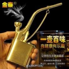 黄铜水fa斗男士老式hi滤烟嘴双用清洗型水烟杆烟斗