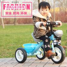 宝宝三fa车1-3岁ao行玩具婴儿脚踏手推车(小)孩滑行自行车