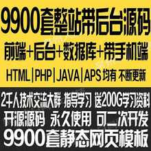 [faded]html5响应式企业网站