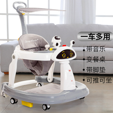 婴儿学fa车防o型腿ed走路手推可坐女男宝宝多功能(小)孩学步车