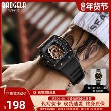 宝格拉faaogeled德骷髅头手表镂空酒桶型个性设计潮流学生男表