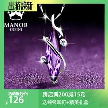 纯银紫fa晶2020ed2021吊坠轻奢(小)众生日礼物送女友