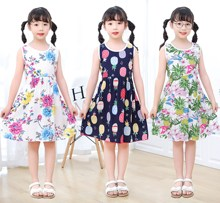 女童绵fa连衣裙夏的ed021新式夏式宝宝夏季沙滩裙宝宝公主裙子