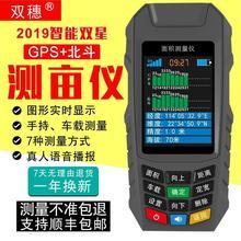 手持GfaS户外导航ed定位测绘仪器测亩仪直线测量曲线大(小)亩。