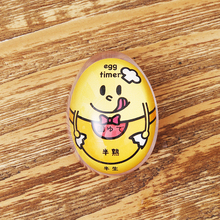 日本煮fa蛋神器溏心ed器厨房计时器变色提醒器煮蛋娃娃