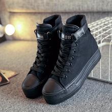 的本高fa全黑色帆布ed色女鞋厚底松糕鞋韩款潮学生板鞋休闲鞋