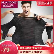 帕兰朵fa士德绒37er超薄式发热纤维保暖内衣套装秋衣秋裤打底