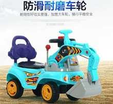 2宝宝fa土充电大3er5岁宝宝可坐可骑男童工程车玩具