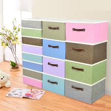 尚易佳fa布艺纯色收dz盖衣服整理箱可折叠储物箱玩具收纳盒