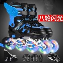网红轮fa鞋轮子溜冰ad调宝宝耐磨旱冰鞋简易男女女孩