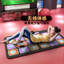 茗邦无fa手舞足蹈体ad机电视接口跳舞机双的家用跑步毯