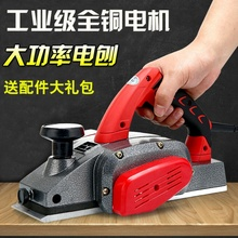 木工电fa多功能家用ad木机(小)型电推刨电抱抛�机手提饱子