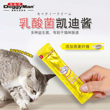 日本多fa漫猫零食液mi流质零食乳酸菌凯迪酱燕麦