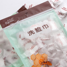 100fa装一次性压mi全棉旅游旅行便携洗脸巾美容洁面巾(小)方巾