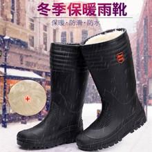 冬季时fa中筒雨靴男mi棉保暖防滑防水鞋雨鞋胶鞋冬季雨靴套鞋
